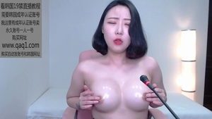 Female orgasm together with young korean babe